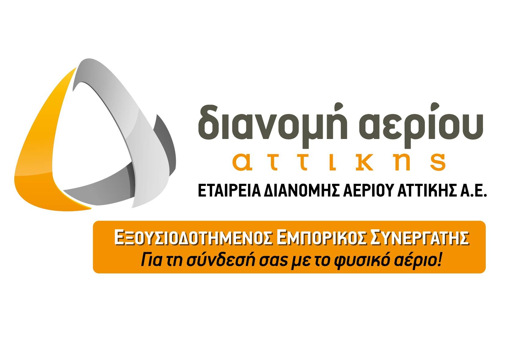 edaa logo authorized dealers small